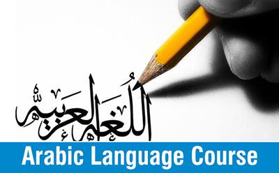 Arabic-1